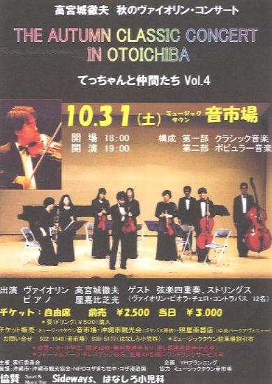 20091031-050.jpg